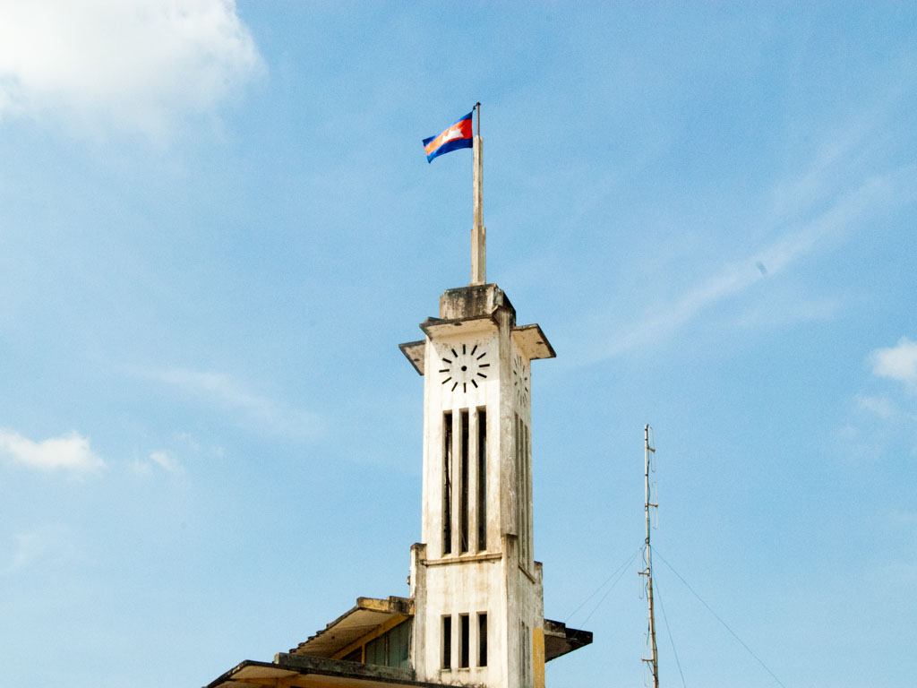 The clock tower of Psar Nath Market