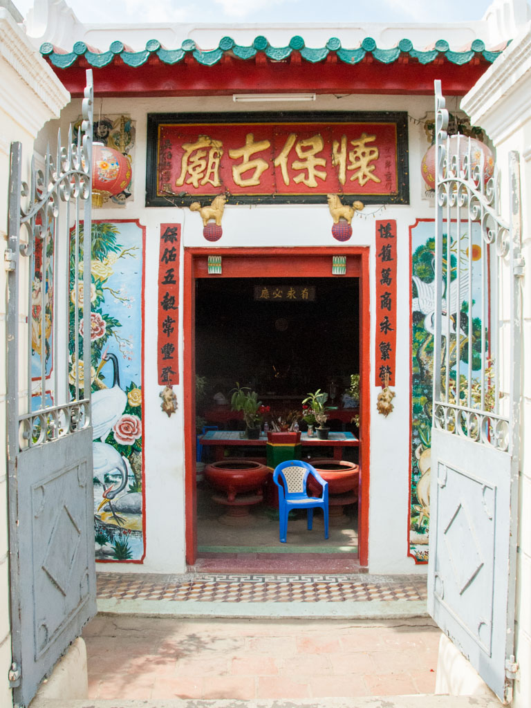 Entrance to the Chinese Spirit House