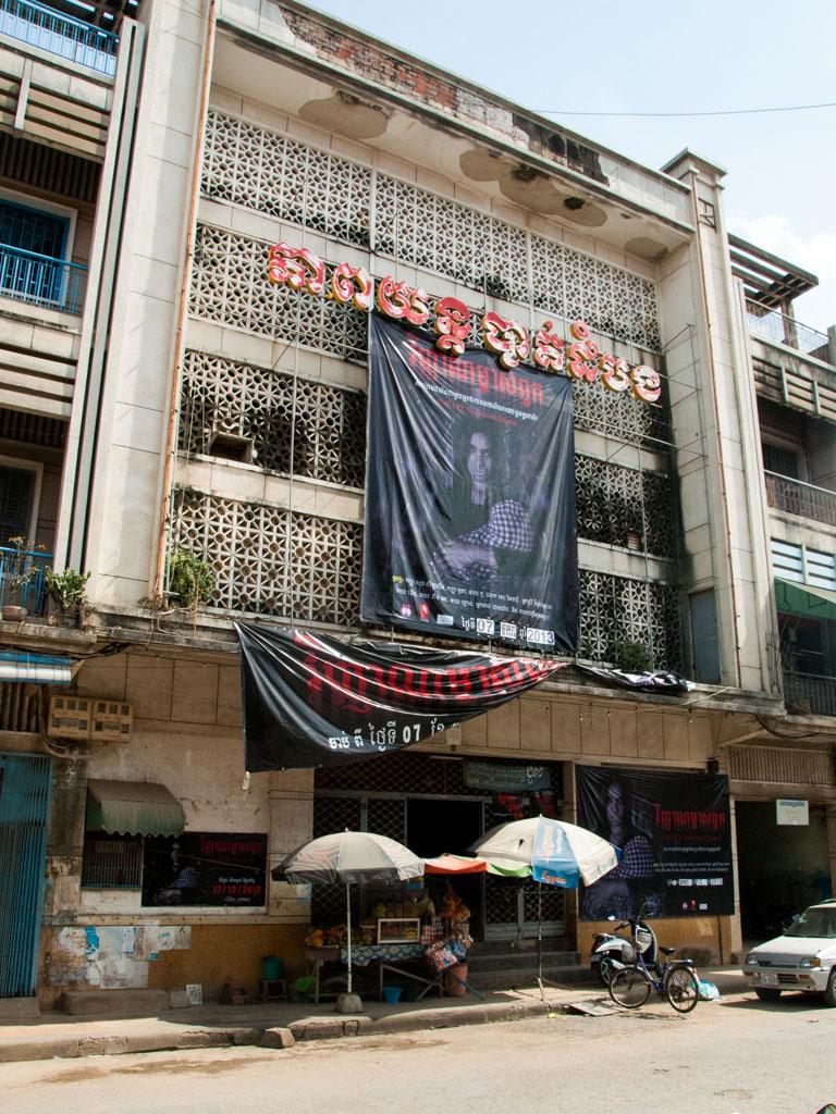 Battambang Cinema (on Street 2)