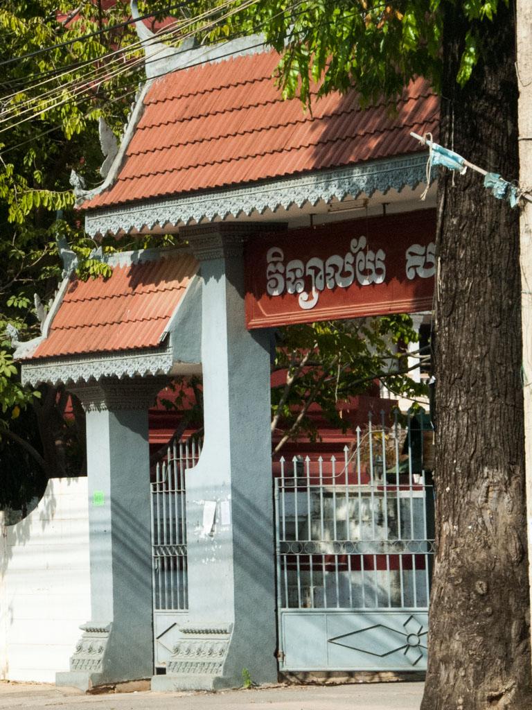 The entrance of Wat Kamphaeng