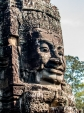 Protruding smiling face at Bayon