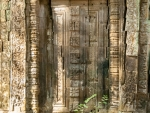 Carved stone door
