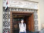 Sonya and the Dubai Museum