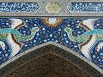 Nadir Divanbegi Medressa facade close-up mythical animals