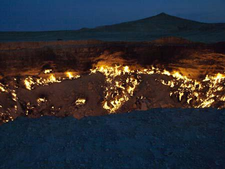 Derweze gas crater - the door to hell