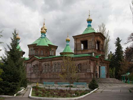 Russian Orthodox Holy Trinity Cathedral
