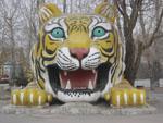 Large tiger at the entrance of Harbin Tiger Preserve