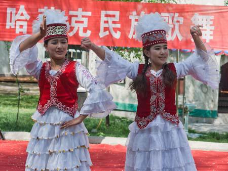 Kyrgyzstan traditional folk dance