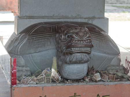 Dragon head and on Turtle body a common Chinese symbol