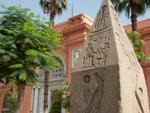 Obelisk outside the Egyptian Museum