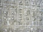 Hieroglyphs inside Pyramid of Teti