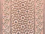 The carved red sandstone of the Jahangir Mahal