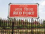 Delhi Red Fort (Lal Qila) sign