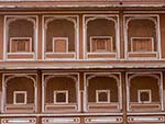 Windows of the Chandra Mahal