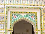 Colourful door openings found in City Palace