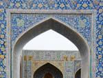 Looking though an arch into a side courtyard at the Imam Mosque