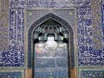 The Sheikh Lotfollah Mosque Mihrab