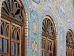 Mosaics of the Khalvat Karim Khani in Golestan Palace