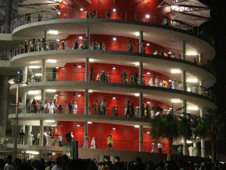 Part of Khalifa International Stadium