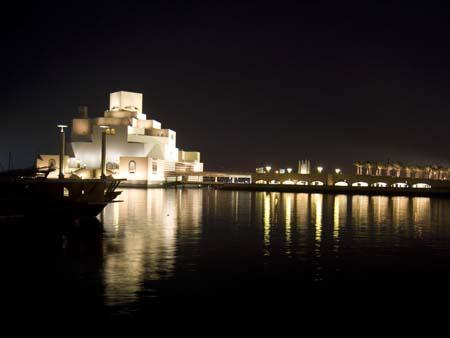 Museum of Islamic Art with entrance plaza
