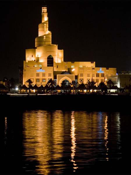 Qatar Islamic Cultural Center