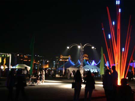 Doha Tribeca Film Festival 2010 Family Day