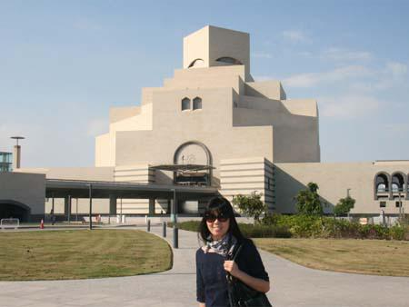 Sonya in front of the Museum of Islamic Art