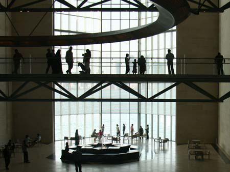 Inside the Museum of Islamic Art