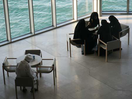 Qataris relaxing