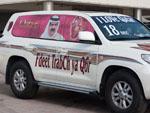 Fdeet TrabCh ya Q6r (Happy National Day Qatar)