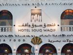 Hotel Souk Waqif
