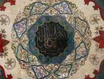 Islamic embroidery on fabric