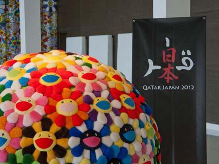 Qatar Japan 2012