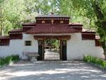 Entrance to the Summer Palace of the 13th Dalai Lama (Chensek Podrang)