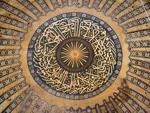Hagia Sophia Dome